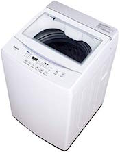 Panda Compact Portable Washing Machine
